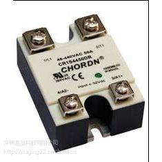 CR1S6650DZ原装进口CHORDN桥顿 固态继电器现货