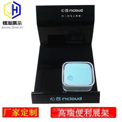 眼镜盒展示台亚克力物料制作东莞工厂定制眼镜盒展示架