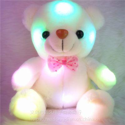 正品新款22cm短毛绒七彩泰迪公仔儿童礼物发光熊 毛绒玩具 批发玩偶