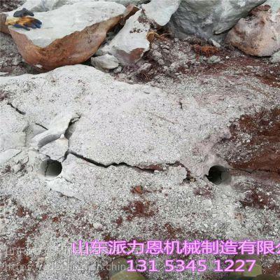 普洱镁石矿大型劈裂棒机载式高压开山机 凿岩机械分裂机-派力恩