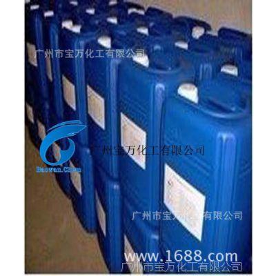 植酸 肌醇六磷酸 环己六醇磷酸酯【一公斤起售】13824458028何生