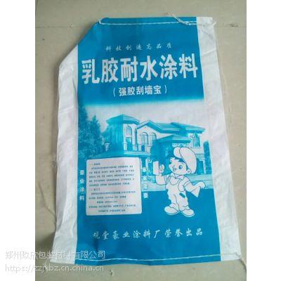 驻马店腻子粉编织袋 腻子粉包装袋批发供应-郑州玖欣包装