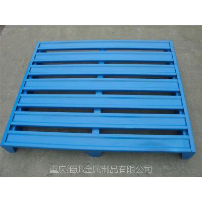 重庆维迅金属制品有限公司专业生产钢制托盘、铁托盘厂家
