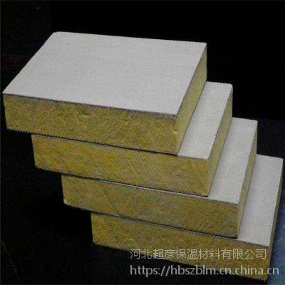 霸州市 铝箔复合A级不燃岩棉保温板一立方价格