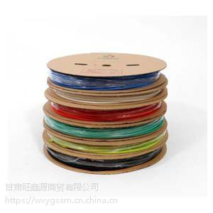 供甘肃天水电缆附件和陇西热缩管供应商