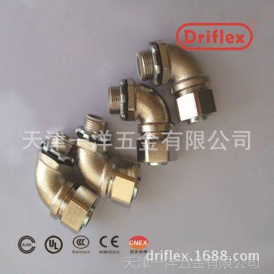 天津铜镀镍弯头  driflex  防水密封接头