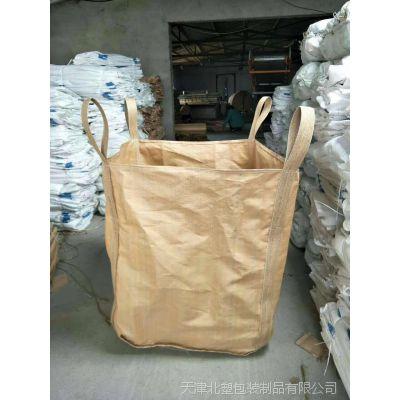 全新黄色吨袋 吨包集装袋太空袋编织袋污泥平底敞口预压袋