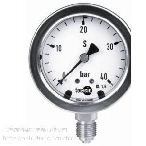 TECSIS压力传感器3396-250B-G02 0-250BAR 4-20MA