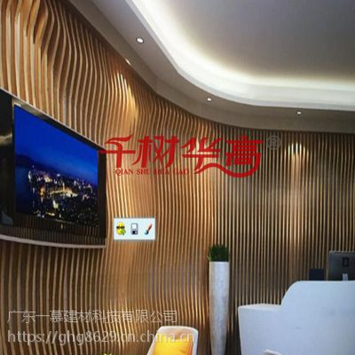 DIY异型弧形铝方通 木纹造型天花 广东厂家直销