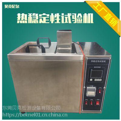 2951热稳定性试验机 《绝缘和护套热稳定性试验》