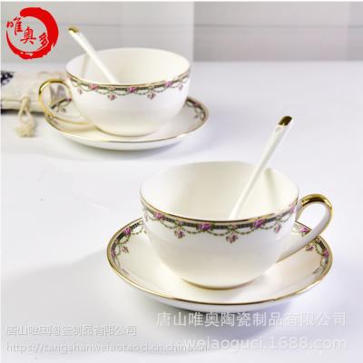唯奥陶瓷批发韩式咖啡杯碟 定制骨质瓷咖啡杯套装加logo热卖