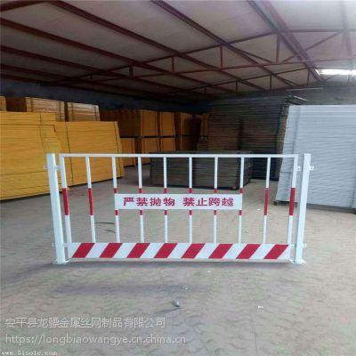 工地临边隔离栏 城市道路施工警示护栏 工地外围栏杆