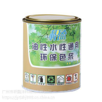 积盈厂家批发环保外墙油漆 地面水性油漆 水性油性通用色浆 耐高温 耐酸碱
