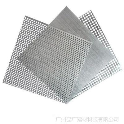 厂家直营定制铝拉网铝单板天花 网格天花装饰材料