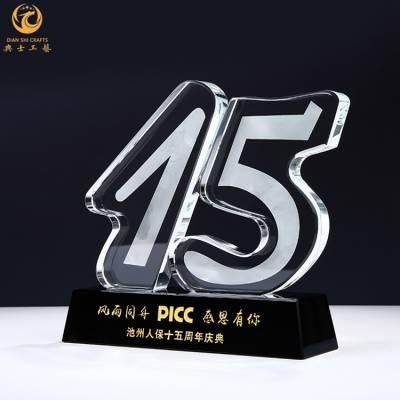 十五周年庆典纪念牌,镇江水晶纪念牌制作,老员工退休工艺品