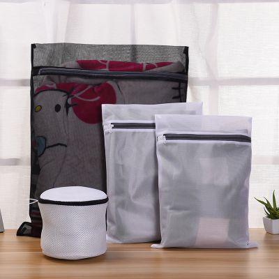 新款洗衣袋 袜子文胸内衣护洗袋 细网涤纶机洗衣物网兜网袋套装厂家直销
