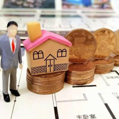 住房补贴周期大概多久-住房补贴-海居房产-服务至上(查看)