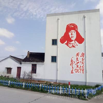 上海墙绘多大钱 美丽乡村改造