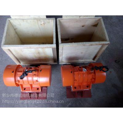 新乡德诚电机YZU-20-6振动电机1.5KW厂家直销