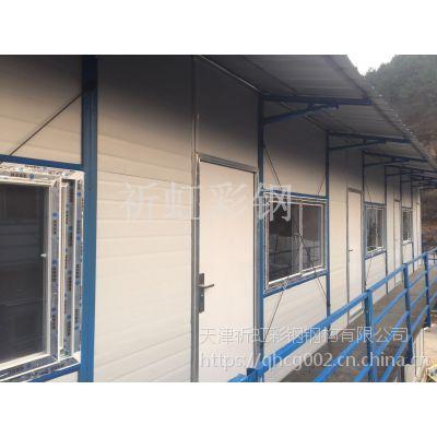 内蒙古防火彩钢板房赤峰工地用活动房搭建