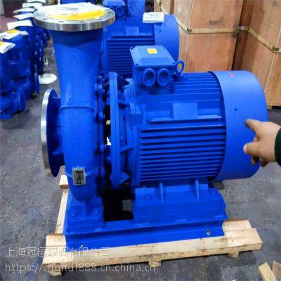 自来水管道泵,热水循环管道泵 ISW100-250IA 45KW 冠桓泵阀