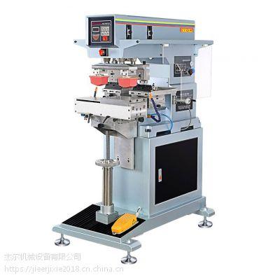 批量生产GN-131AEL双色穿梭移印机 功能实用优质移印机 品质保障