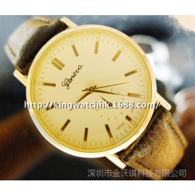 2014外贸爆款 Geneva 手表 日内瓦手表, 经典时装表 男表女表