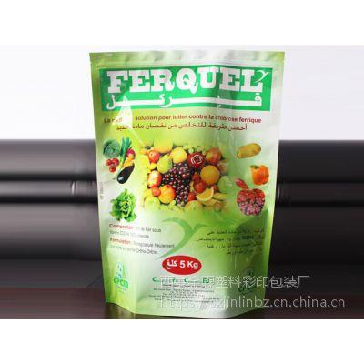 焦作金霖彩印包装制品,定制生产肥料农药包装袋,可来样加工