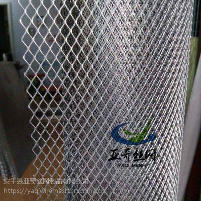 镀锌抹灰小钢板网-粉墙防开裂钢丝网-菱形钢板网1.6元/平米