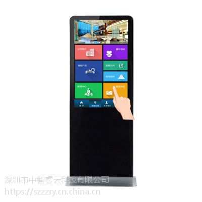 竖屏安卓触控液晶网络广告机55寸立式触摸屏查询一体机