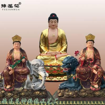 文殊菩萨佛像 1.6佛像 厂家直销 文殊普贤菩萨 三曼多跋陀罗密宗佛像