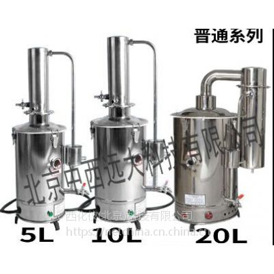 中西 不锈钢电热蒸馏水器 0L 型号:DDDZQ130-10库号:M336249