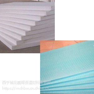 供青海格尔木泡沫板和德令哈挤塑板优质