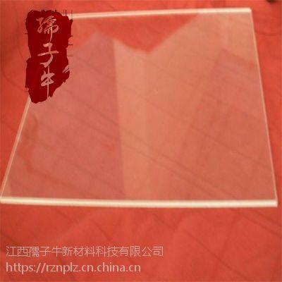 广告牌亚克力板 亚克力透明板 PMMA板材厂家有机玻璃板