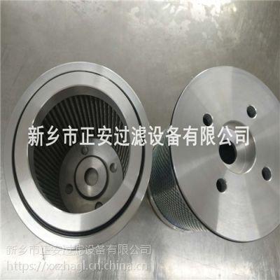 液力耦合器滤芯R17K2E
