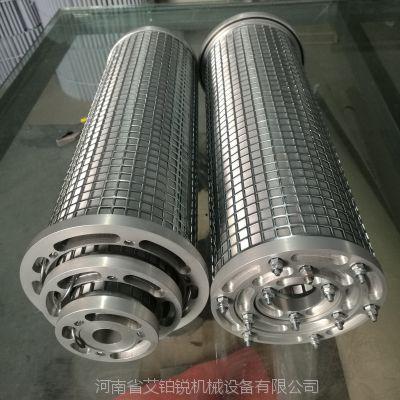 电厂磨煤机润滑油站滤芯 SLQ0.5*25