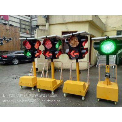 移动式太阳能交通信号灯 人行红绿灯佛山厂家批发