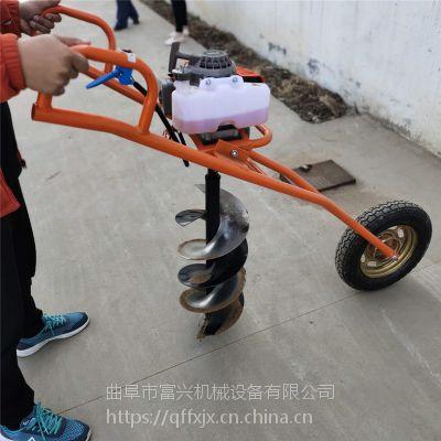 富兴四轮后悬挂螺旋钻头打坑机 农用山药种植挖坑机 便携式汽油打洞机品牌