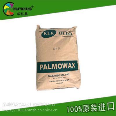 马来西亚原装进口EBS-SP扩散剂 颗粒 16目 塑料抽粒挤出注塑专用