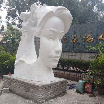 校园人物美少女头像玻璃钢仿石雕像 校园景观雕塑装饰大型摆件