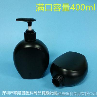 【满口400ml乳液泵消毒液塑料瓶】儿童洗手液包装瓶;沐浴露瓶