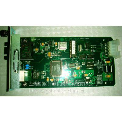 RC531/532-FE-M/S1 瑞斯康达/RAISECOM