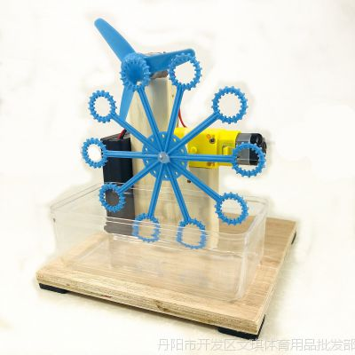 自制泡泡机玩具小制作发明吹小学生创意手工d