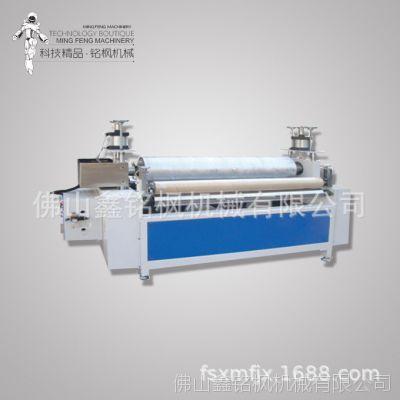 厂家直销 线条 大板压花机 压纹机 定制纹路 能手感凹凸压纹效果