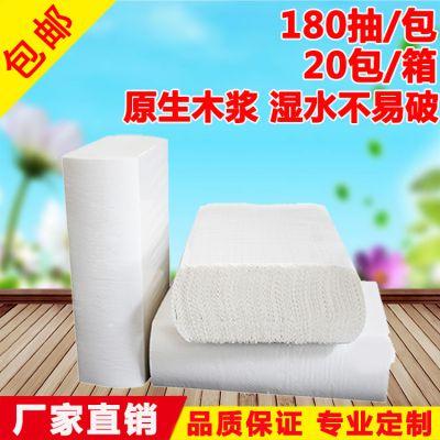 厂家直销福惠家加厚酒店卫生间擦手纸厨房吸油纸厕所纸180抽/20包整箱包邮