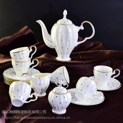 唯奥厂家批发骨质瓷咖啡具套装 创意陶瓷浮雕咖啡杯套装 可定制加logo