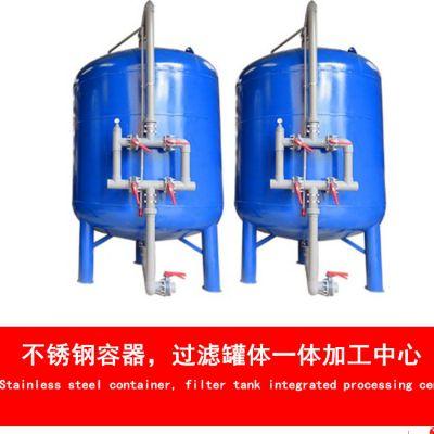 江西除铁锰铁锈过滤器 适用农村地下水井水专用过滤器 清又清