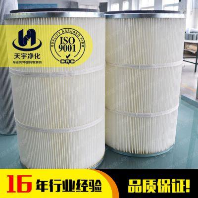 空气过滤器 三防滤筒 除尘除油防静电 320*660mm滤桶