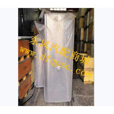 源头直供东风天龙2米大油箱_1101020-K74M0_(2米*0.68米*0.54米)