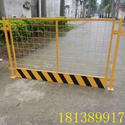 黄色网状临边防护栏 江门珠海楼层工地施工基坑防护网 安装方便 价格便宜